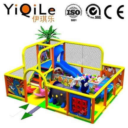 YIQILE Playground