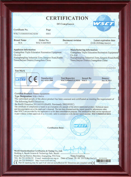Fitness equipment certification