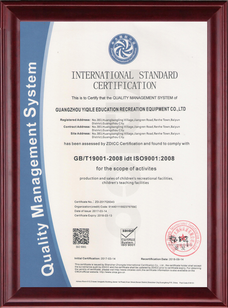 Playground equipment ISO9001