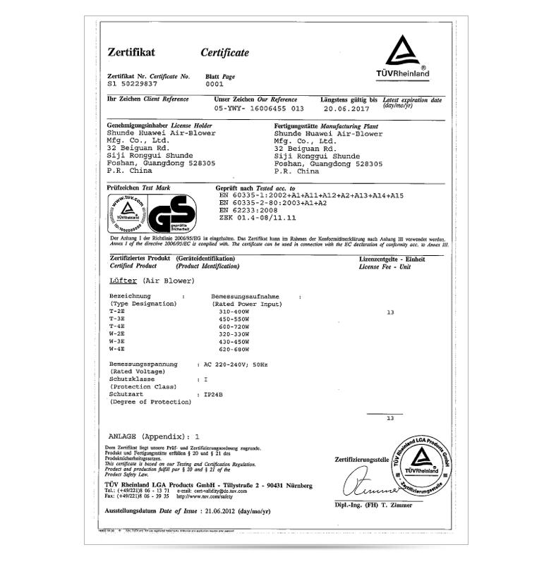 16006455 013 GS license