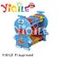 YIQILE Brand hello island quality kids furniture storage plastic